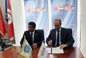 Signature à Amman d'un mémorandum d'entente pour tirer pleinement profit de l'Accord d'Agadir