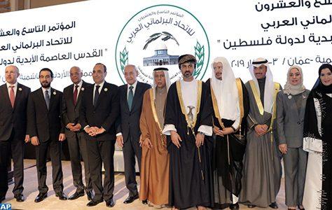 Début à Amman du 29é congrès de l'UPA avec la participation du Maroc