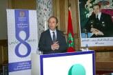 Doukkali: Le développement du secteur de la santé tributaire de la promotion du rôle de la femme