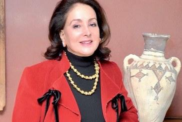 Des œuvres artisanales de femmes de la région Tanger-Tétouan-Al Hoceima exposées au siège de la BMCE-Bank