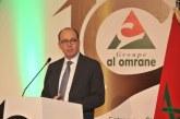 Immobilier : Groupe Al Omrane ambitionne d'investir 5,5 milliards de dirhams en 2019
