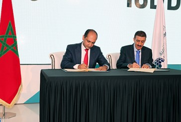 Bourses d'études: Signature d'un mémorandum d'accord entre la BID et l'AMCI
