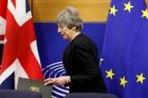 Brexit : Le parlement britannique amené à voter mercredi sur un plan alternatif