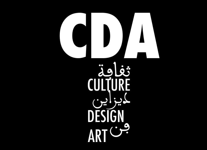 CDA : Ouverture d'un nouveau centre culturel à Casablanca