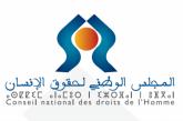 8 mars: Le CNDH lance une campagne nationale contre le mariage des mineures