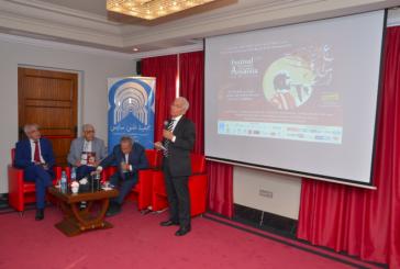 Festival international de la culture Aissaoua 2ème édition du 18 au 20 avril