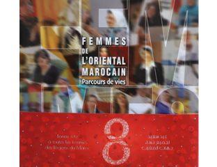 Femmes de l'Oriental marocain