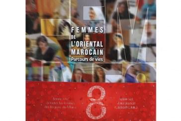 """Parution du nouveau beau-livre, """"Femmes de l'Oriental marocain: parcours de vies"""""""