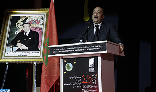 Lever de rideau sur la 25-ème édition du Festival du Cinéma Méditerranéen de Tétouan