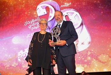 """20è Festival du Film de Tanger: Le film documentaire """"We Could Be Heroes"""" de Hind Bensari remporte le Grand prix"""
