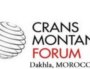 Forum Crans Montana
