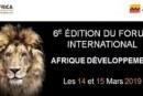 Forum international Afrique développement : L'Afrique en marche vers l'intégration régionale