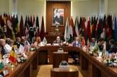 El Malki appelle les membres du comité exécutif de l'OCI à dépasser les divergences et à faire preuve de compromis