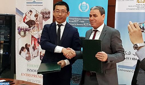 El Jadida: Partenariat entre l'UCD et Huawei Technologies sur la digitalisation