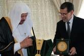 L'Arabie Saoudite salue la solidité des liens séculaires avec le Maroc