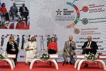 Salé: L'accès à l'information au menu d'une conférence internationale