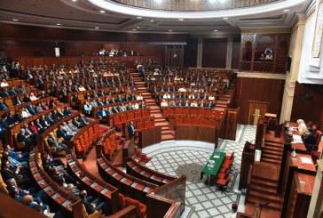 La Chambre des représentants tient une session extraordinaire à partir de lundi