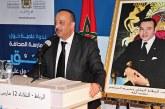 Rencontre sur la pratique journalistique à Rabat