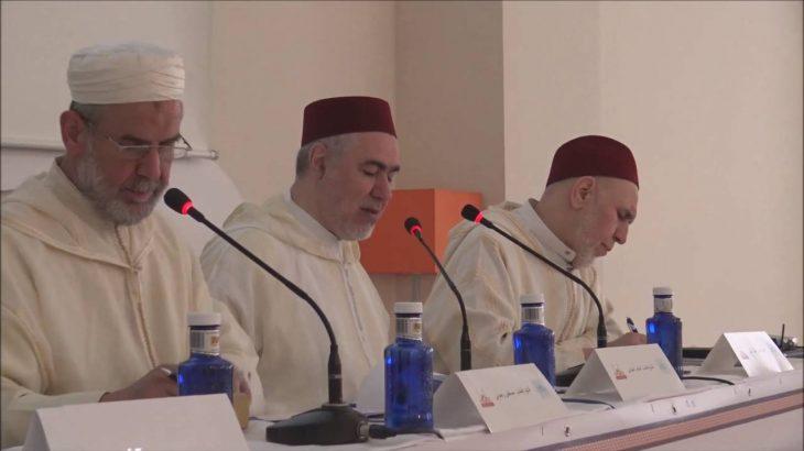 Le Conseil européen des oulémas marocains condamne l'attaque terroriste en Nouvelle-Zélande
