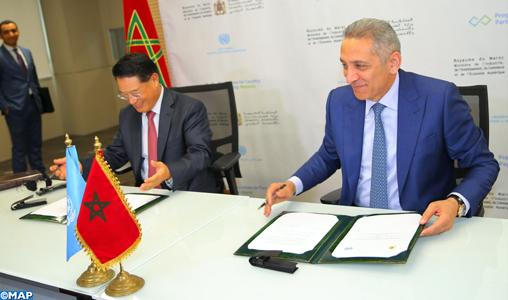 Le Maroc signe un programme de partenariat avec l'ONUDI