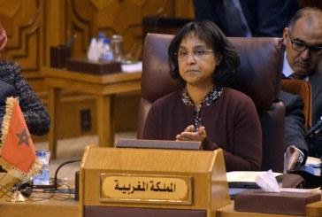 Mounia Boucetta : Le Maroc poursuit ses efforts pour la défense des causes arabes