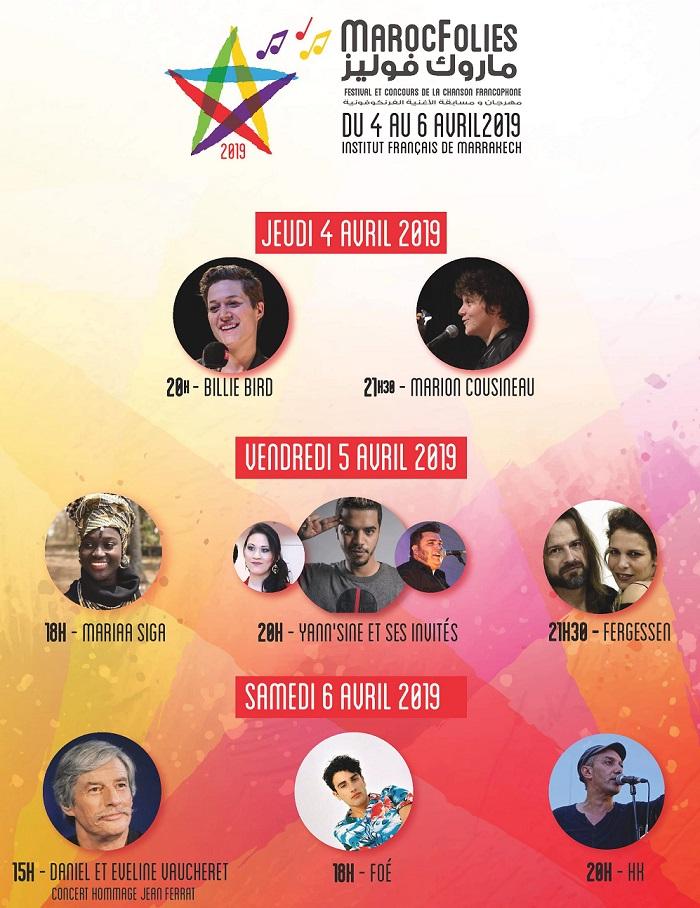 2e édition de MarocFolies : le Festival de la chanson francophone, du 4 au 6 avril