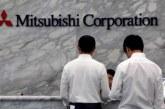 Travail forcé en Corée du Sud : Les actifs de Mitsubishi saisis