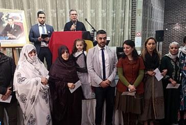 Ameur rend hommage à Geel à plusieurs membres de la communauté marocaine originaires des provinces du sud
