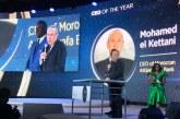 """Africa CEO Forum de Kigali : Mohamed El Kettani primé """"CEO africain de l'année"""""""