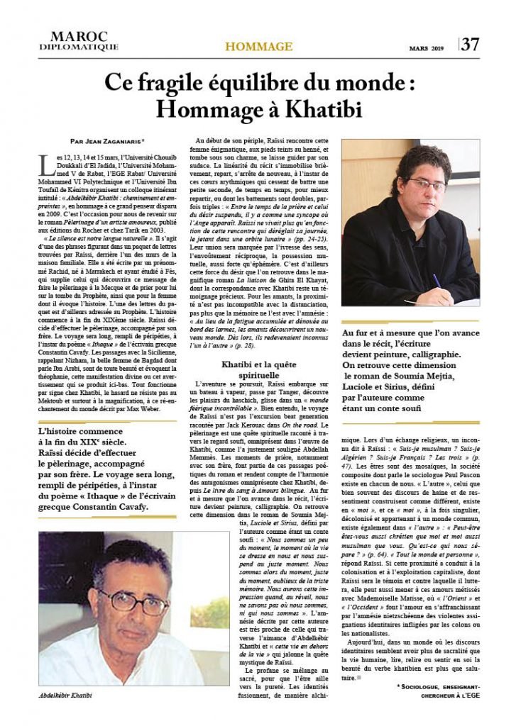 https://maroc-diplomatique.net/wp-content/uploads/2019/03/P.-37-Note-de-lecture-727x1024.jpg