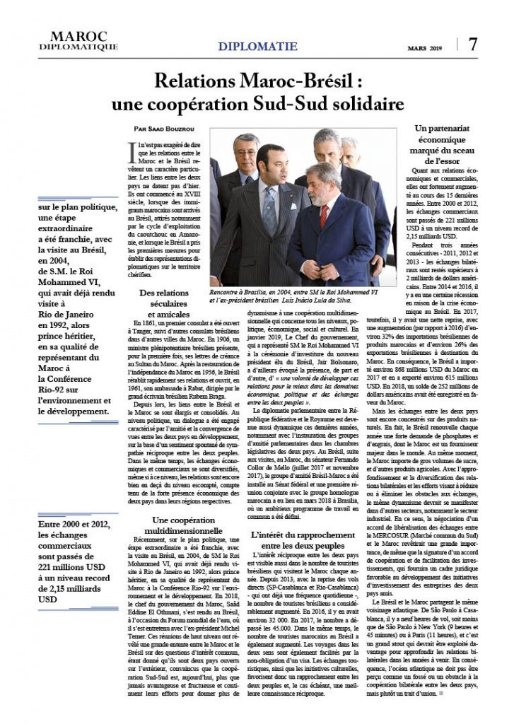 https://maroc-diplomatique.net/wp-content/uploads/2019/03/P.-7-Maroc-Brésil-727x1024.jpg