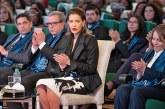 SAR la Princesse Lalla Meryem préside la cérémonie de célébration de la Journée internationale de la femme