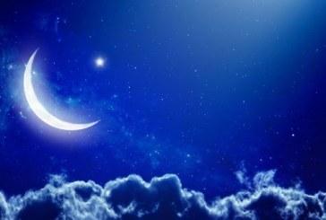 Le mois de Rajab débute le vendredi 08 mars