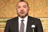 SM le Roi condamne fermement l'attaque terroriste en Nouvelle-Zélande