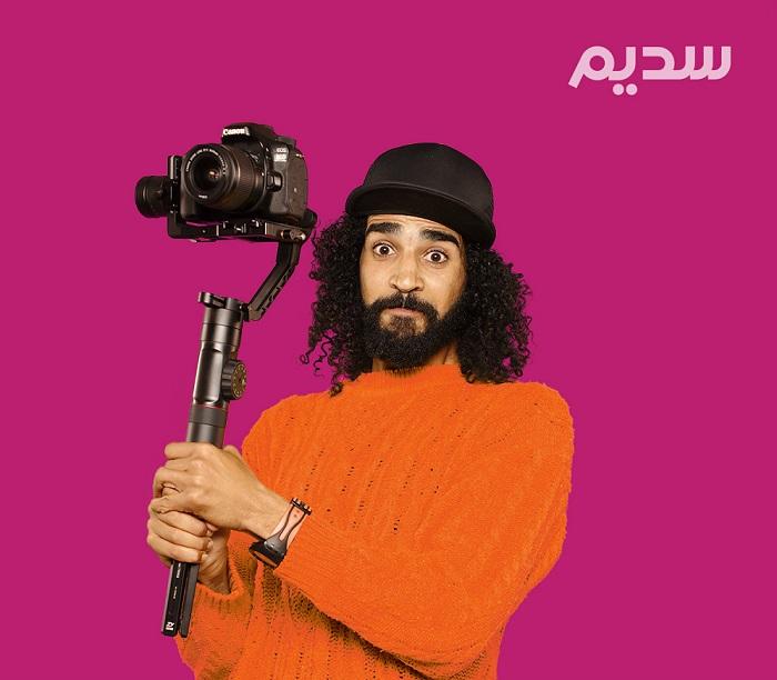 Lancement de l'émission Sadeem 2 : Abdelmoumen Aomari représentera son pays le Maroc