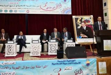 Samadi souligne le besoin d'un discours d'éducation islamique à dimension universelle