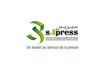 Le groupe EDITO Ventures prend le contrôle de Sochepress