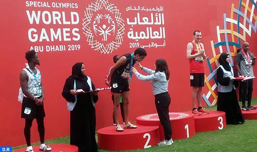 Jeux mondiaux 2019 de Special Olympics: Le Maroc décroche 16 médailles