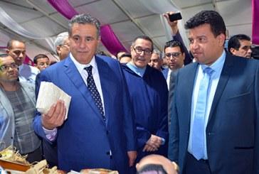 Festival des amandiers de Tafraout: Inauguration du salon des produits de terroir