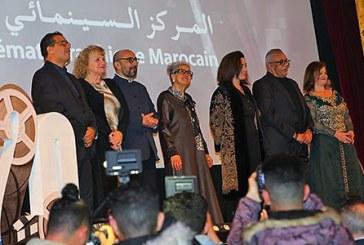 Lever de rideau sur la 20ème édition du Festival national du film de Tanger