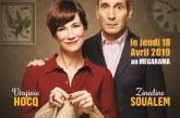 Théâtrales de Casablanca: «C'était quand la dernière fois?» le jeudi 18 avril au Megarama