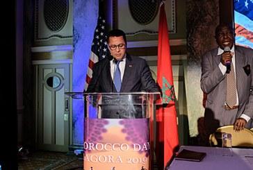 Journée du Maroc à Washington : La richesse et la diversité du Royaume mises en valeur