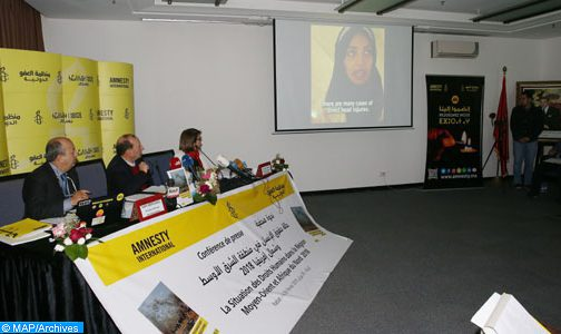 Les autorités marocaines fustigent le dernier rapport d'Amnesty international