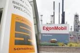 Suspension d'un contrat entre l'Algérie et une compagnie pétrolière américaine à cause de la situation politique du pays