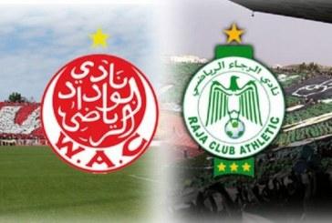 Report du derby casablancais d'Abu Dhabi