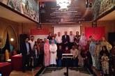 L'Association des Marocains résidant en Indonésie rend un vibrant hommage à la femme marocaine