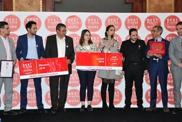 """Casablanca: Remise des trophées aux """"Meilleurs employeurs"""" au Maroc"""