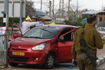 Attaque en Cisjordanie : un Israélien tué et deux autres blessés