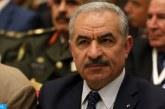 Palestine : Mohammad Shtayyeh nommé Premier ministre