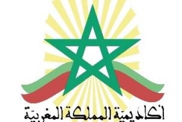La Commission Nationale Marocaine pour l'éducation organise un atelier de sensibilisation le 6 mars